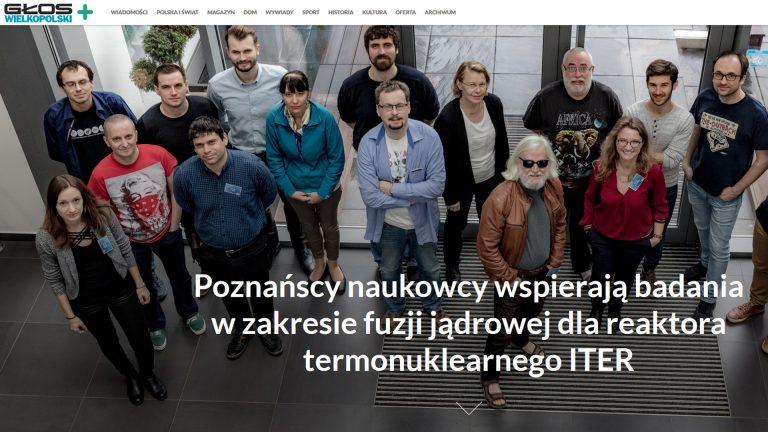 Piszą o nas: Poznańscy naukowcy wspierają badania w zakresie fuzji jądrowej dla reaktora termonuklearnego ITER