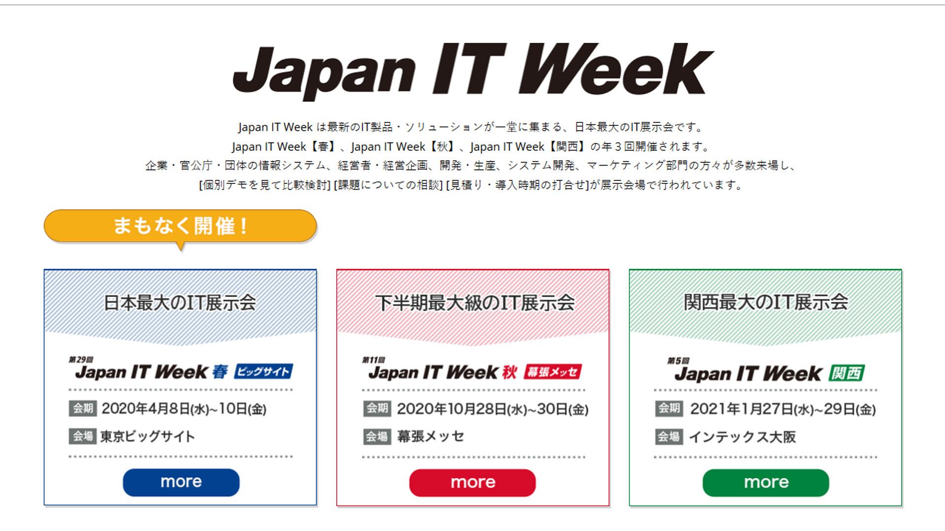 Wklaster na Targach Japan IT Week 2018
