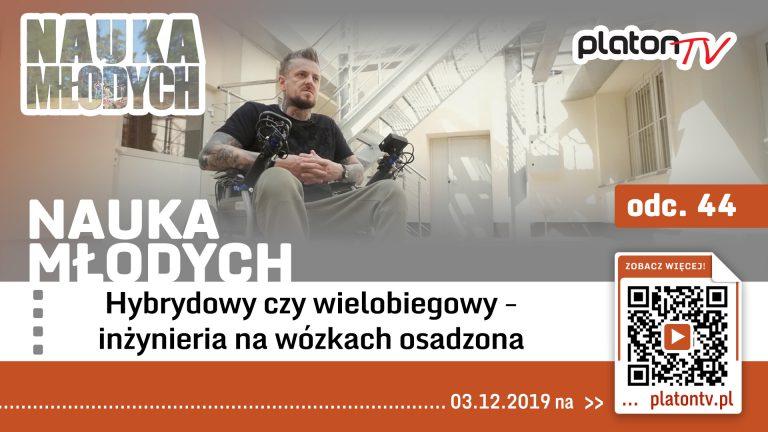 Premiera PlatonTV: Nauka młodych: Hybrydowy czy wielobiegowy – inżynieria na wózkach osadzona