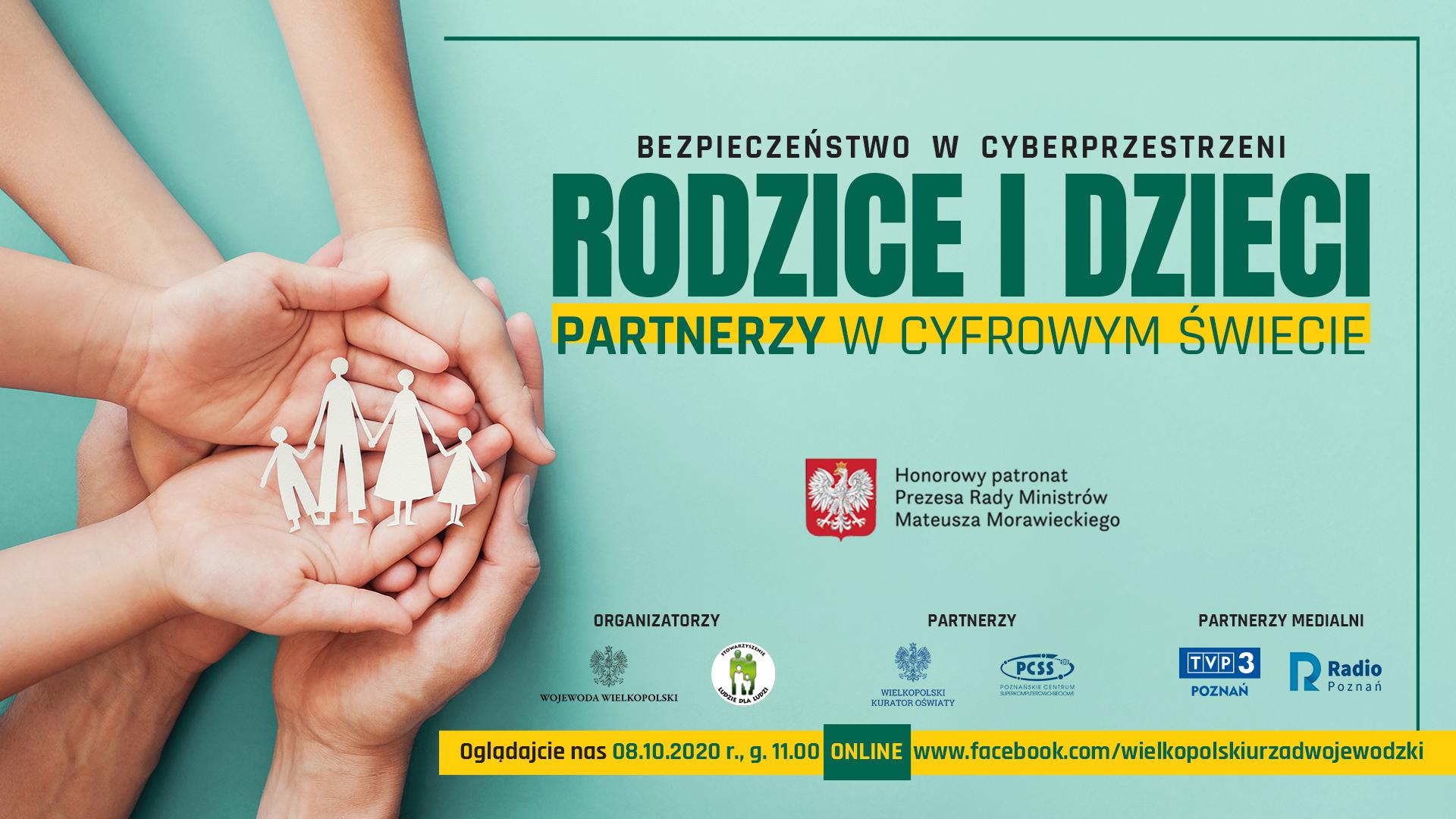 """Konferencja """"Bezpieczeństwo w cyberprzestrzeni. Rodzice i dzieci – partnerzy w cyfrowym świecie"""""""