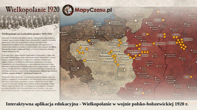 """Premiera interaktywnej aplikacji edukacyjnej """"Wielkopolanie w wojnie polsko-bolszewickiej 1920"""""""